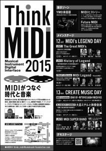 Think MIDI 2015_chirashi_B_OL