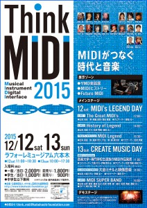 Think MIDI 2015_poster_B1_OL