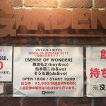 SENSE OF WONDER 2017 ~新緑の五月ライブ!~@下北沢GARDEN